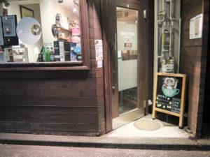 CIMOLO CAFE(チモロカフェ)