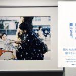 【感想】幡野広志さんの本「ぼくが子どものころ、ほしかった親になる。」を読んで。