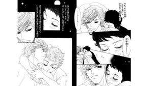 ジョージ朝倉「少年少女ロマンス」のあらすじと感想。登場人物や名言もまとめてみた!