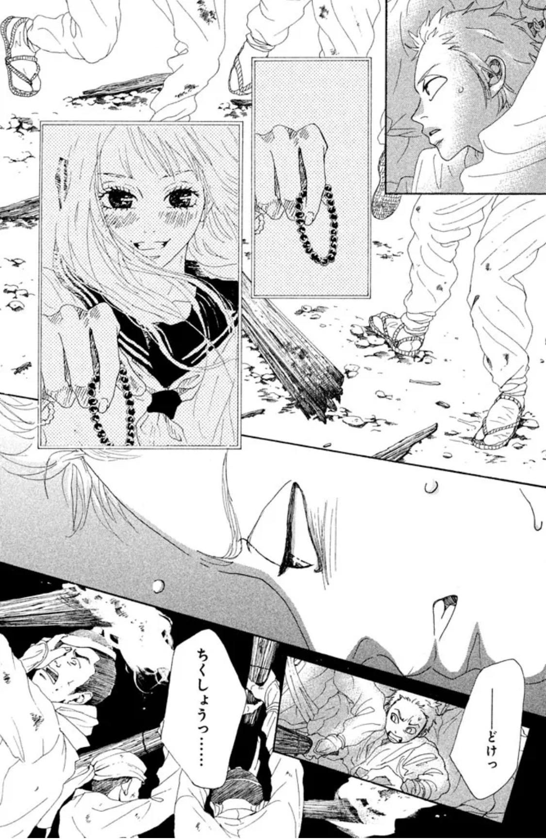 溺れるナイフ ネタバレ 漫画 8巻