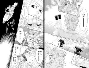 「溺れるナイフ」4巻のネタバレとあらすじ|試し読みする方法も紹介!!